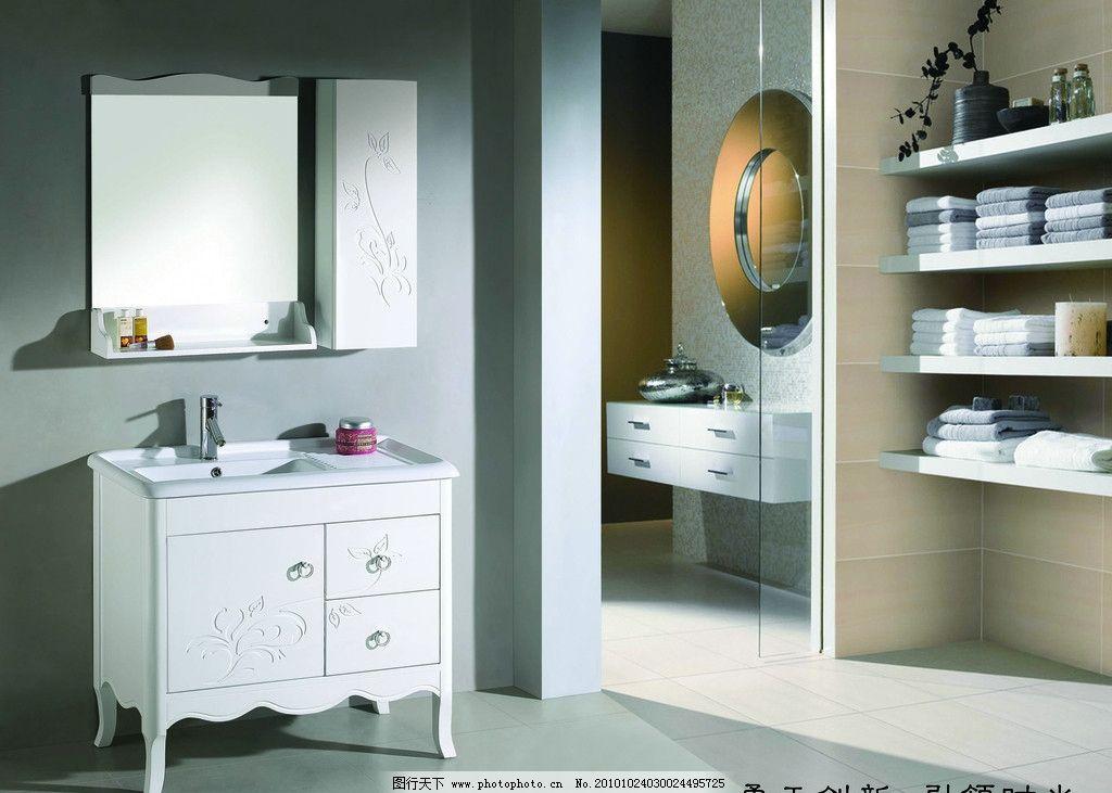 浴盆 椅子 毛巾 窗台 室内装修 欧式卫浴 玻璃门 文字 海报设计 广告