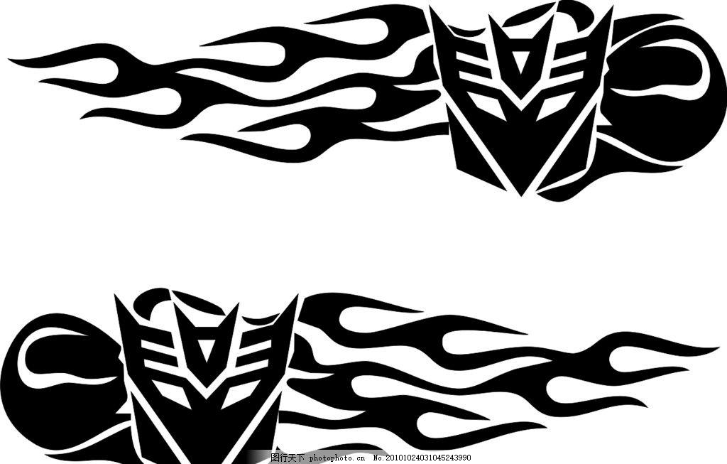 变形金刚 火焰 变型金刚 黑色矢量图 汽车贴纸 矢量素材 其他矢量