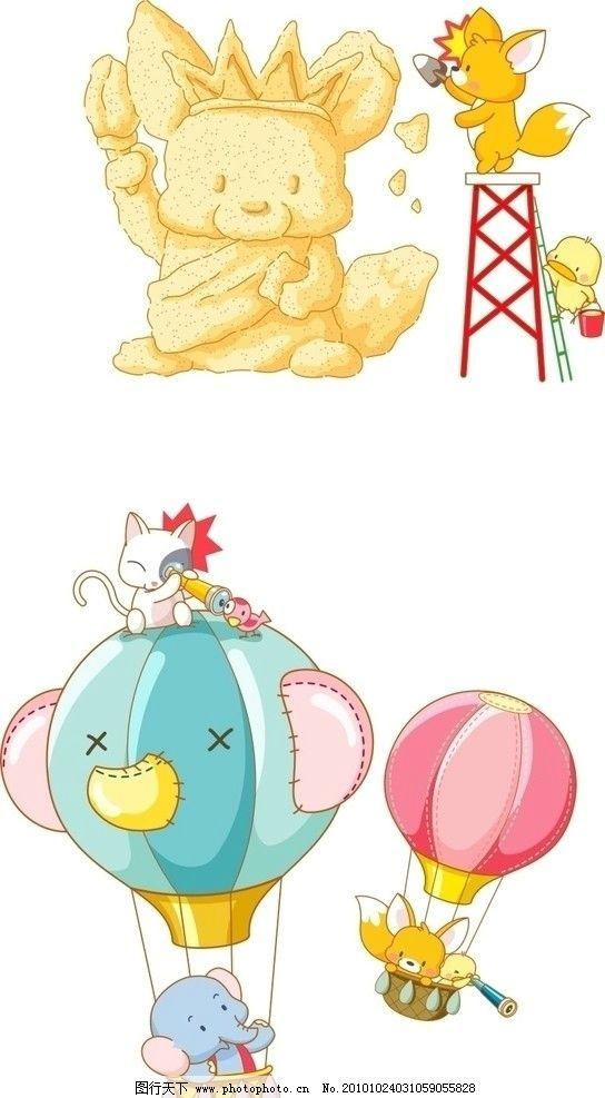 可爱动物 服装设计 服装 设计 线条 童装 牛 可爱 粉 时尚 帽子