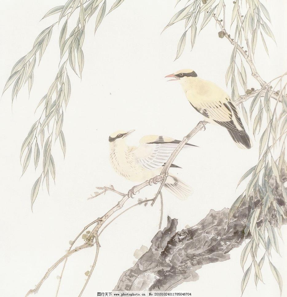 国画 中国画 植物 树木 大师作品 风景画 工笔画花草 花 鲜花 叶子