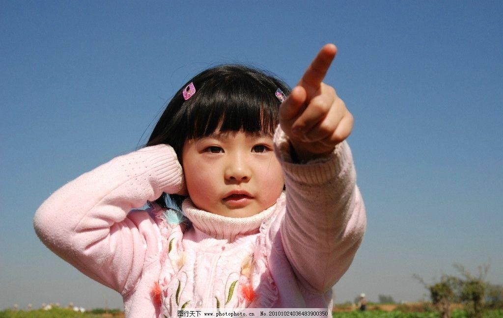 小女孩 可爱小女孩 儿童幼儿 人物图库 摄影 300dpi jpg