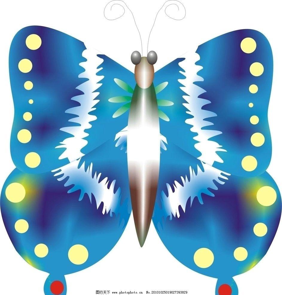 蝴蝶 美丽 美丽的蝴蝶 美术绘画 文化艺术 矢量 cdr