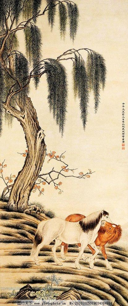 双马图 美术 国画 工笔重彩画 彩墨画 动物画 马 白马 红马 戏耍 外