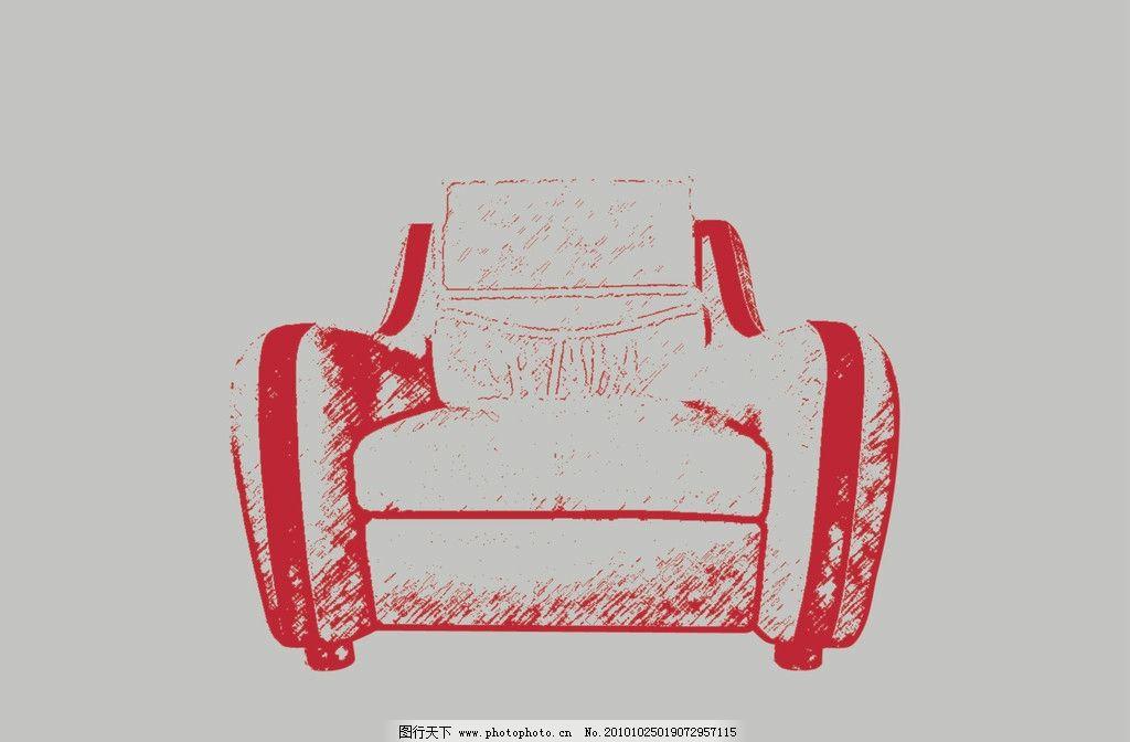 手绘沙发图片