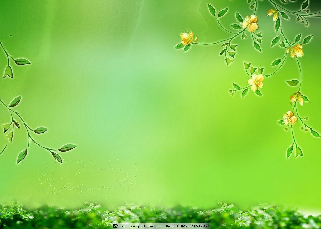 花纹背景 花纹 花朵 花边 绿色 线条 图案 背景 素材 点缀 装饰 底图