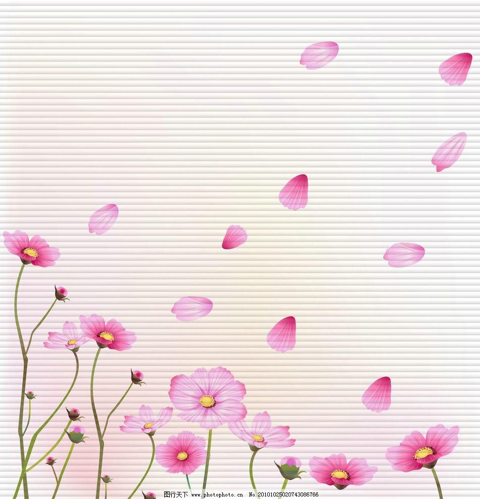 花瓣移门 菊花 花瓣 花纹 花 时尚花纹 移门图案 底纹边框 设计 72dpi