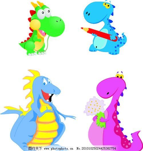 小恐龙 卡通 可爱 恐龙 野生动物 生物世界 矢量 cdr