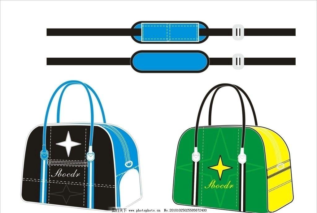 衣物袋 矢量背包图 背包 手袋 生活用品 生活百科 矢量 cdr素材 cdr