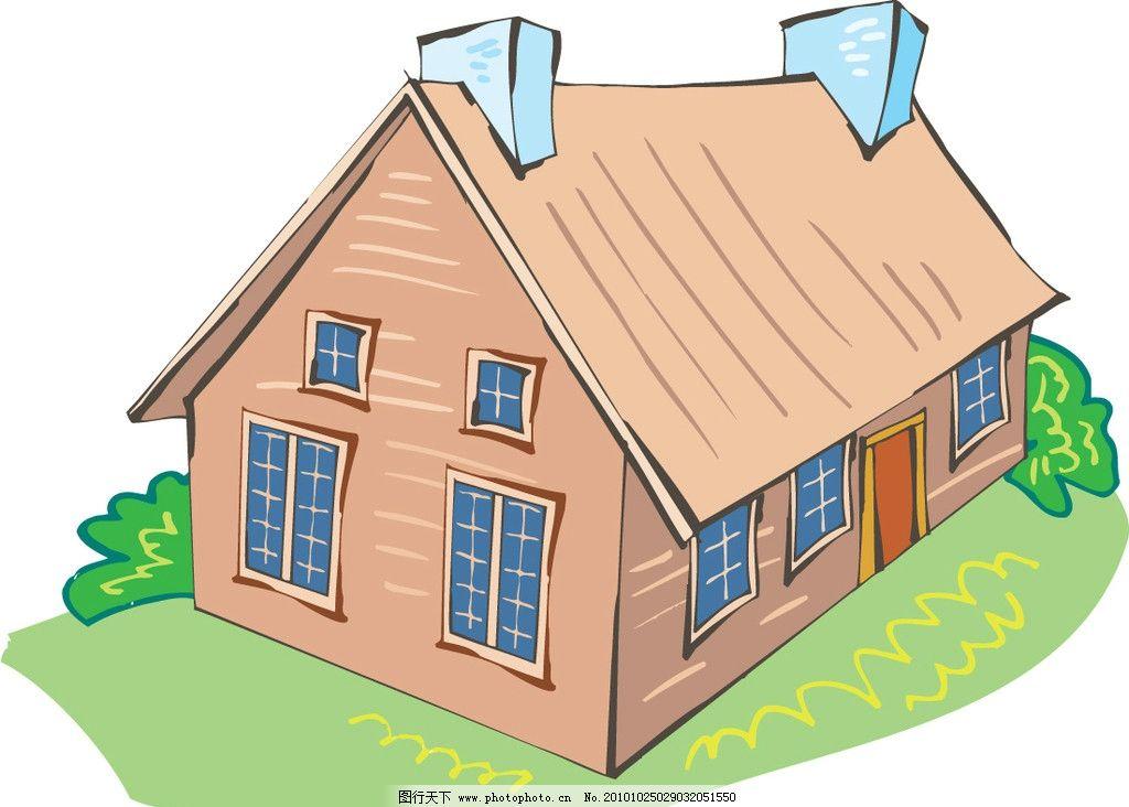 插图 房子 房屋 手绘 卡通 其他 建筑家居 矢量 ai