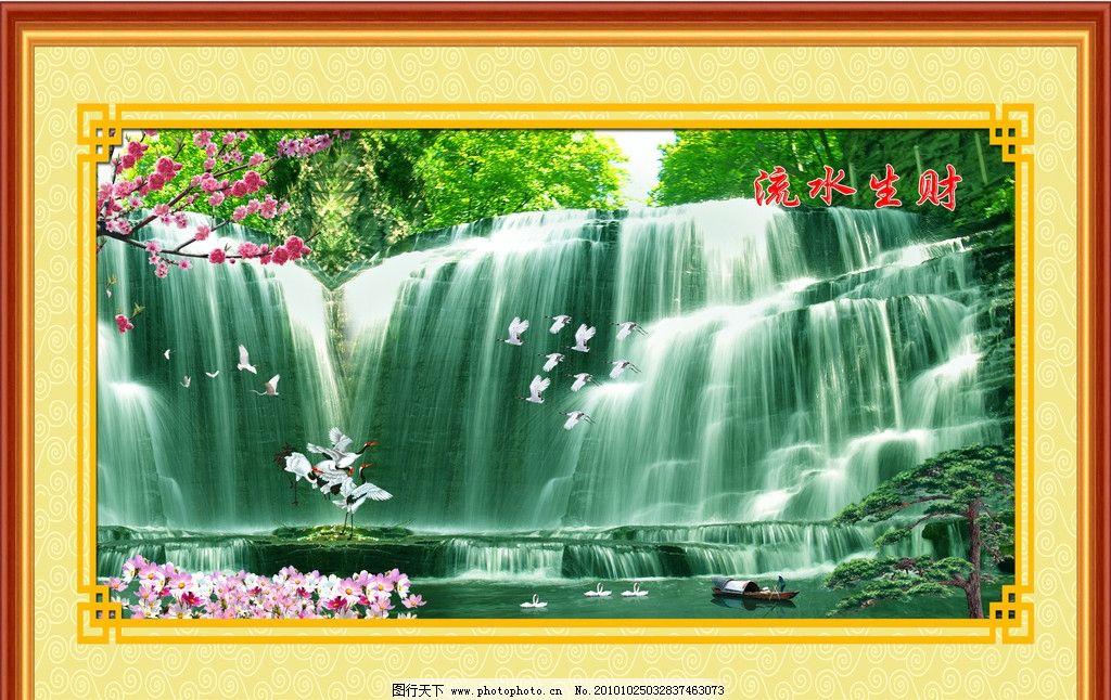 山水画 山水风景 风景画 花朵 飞鹤 松鹤 丹顶鹤 梅花 瀑布