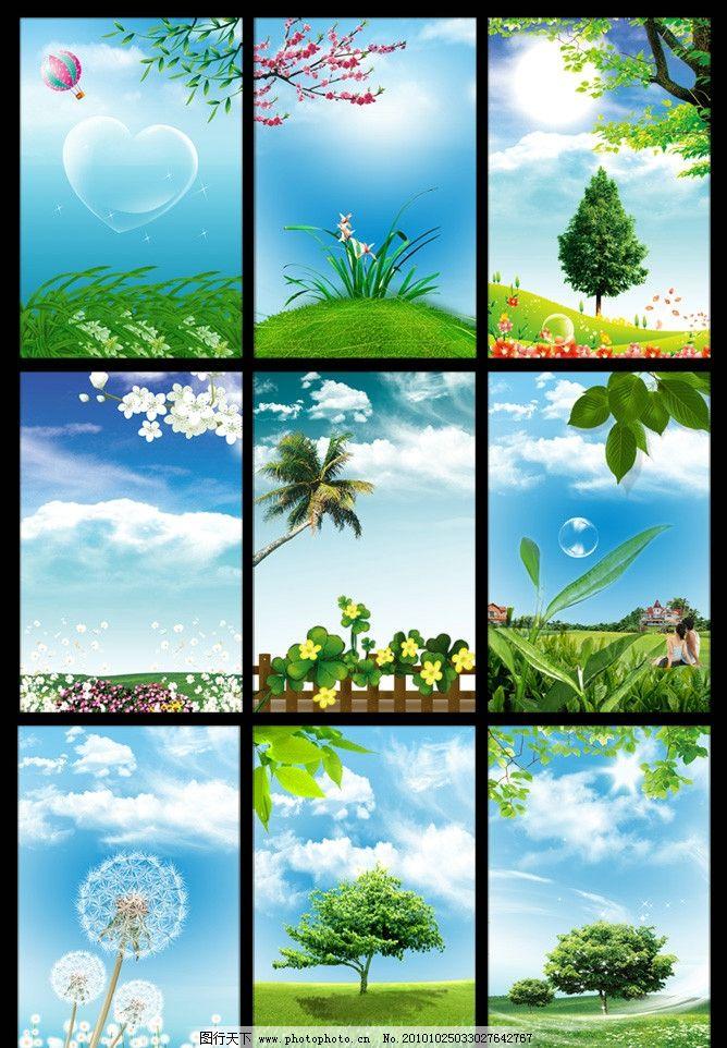 蓝天白云 展板 背景图片
