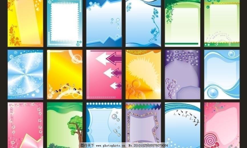 花 模板 平面设计 矢量展板 展板矢量素材 展板模板下载 展板 边框底