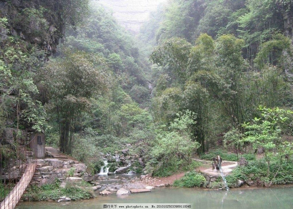 湖北宜昌车溪风景区图片