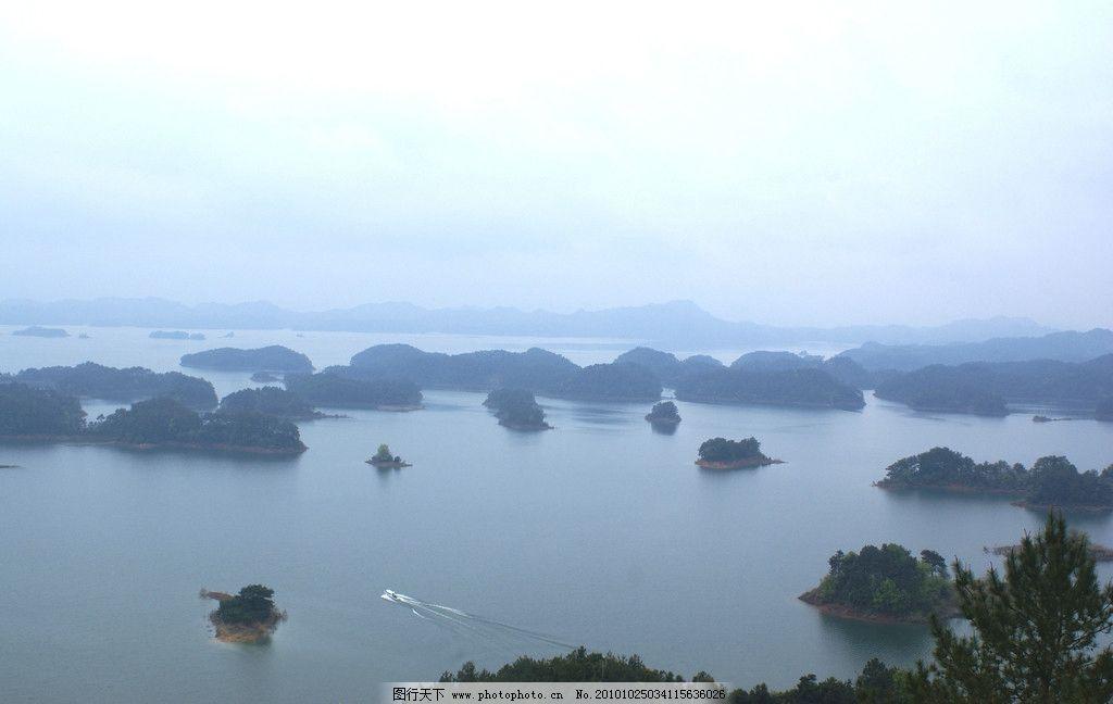浙江千岛湖图片