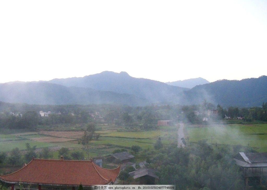 炊烟袅袅 烟 寺庙 田野 远山 树 家乡自然风光 自然风景 自然景观