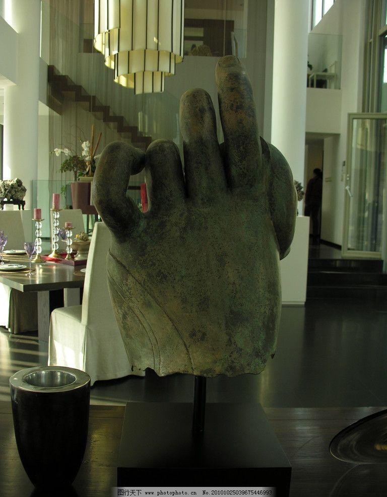 雕塑 工艺品 手指 室内设计师景拍摄资料 别墅设计 软装设计 梁志天