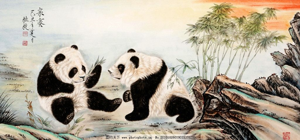 亲密 美术 绘画 中国画 彩墨画 工笔重彩画 动物画 熊猫 国宝 竹子
