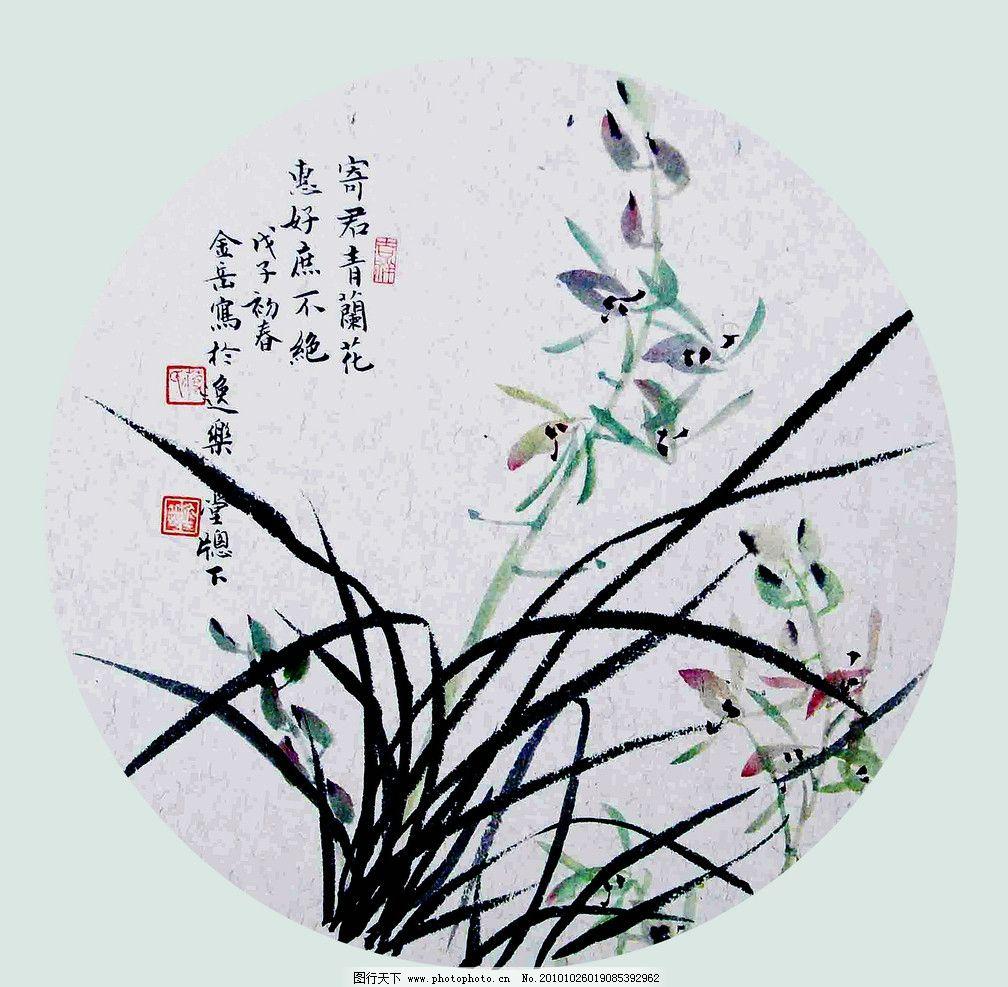兰花图 美术 国画 工笔重彩画