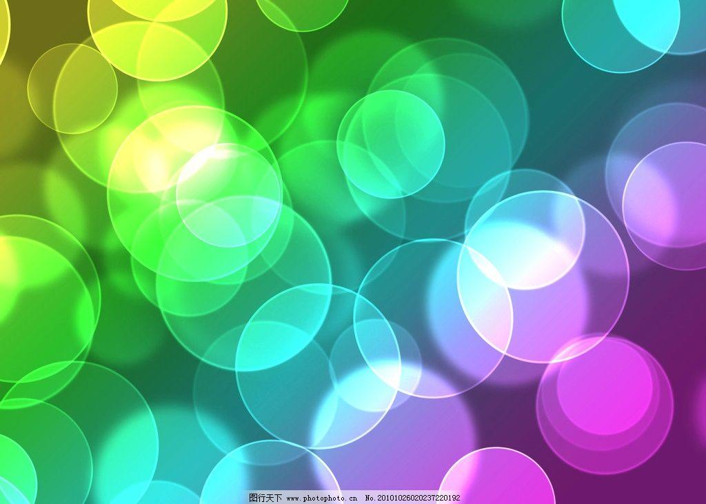 璀璨的光晕背景图片,光圈 圆圈 圆点 星光 梦幻 眩光