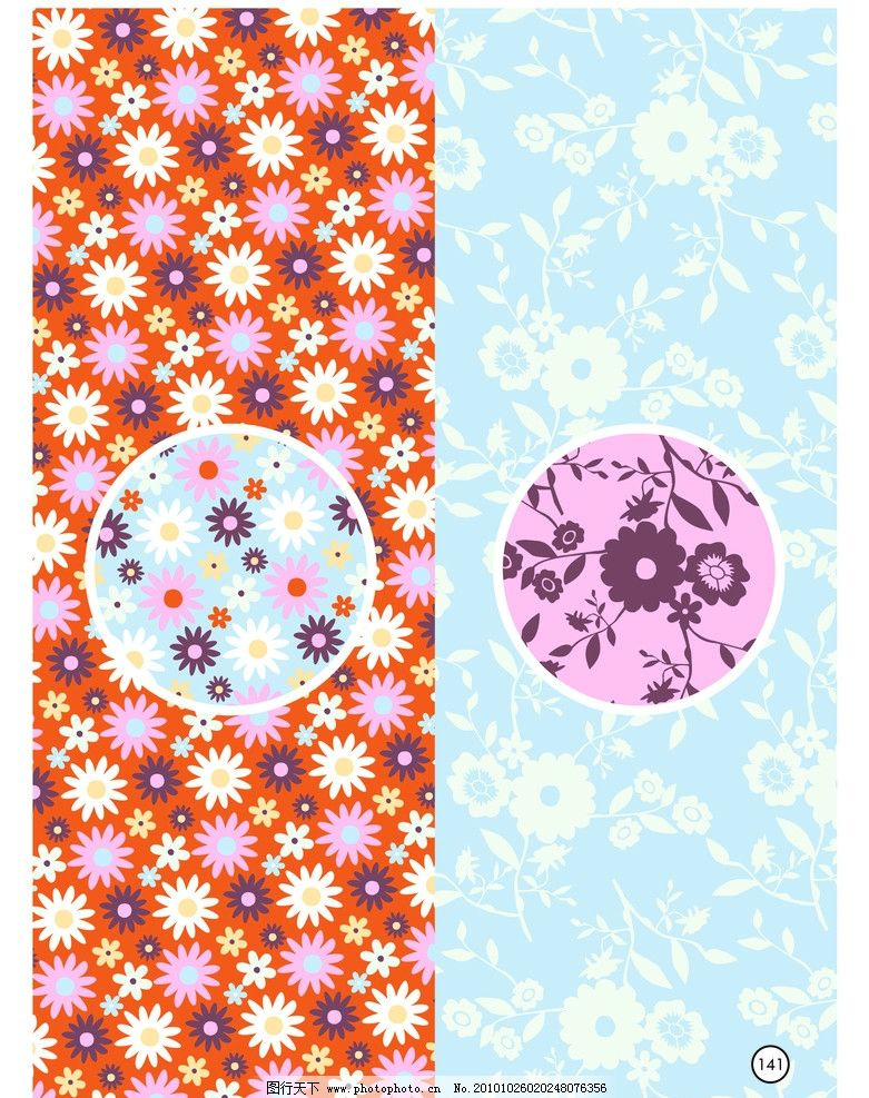 花海 花 叶子 蓝色 橙色 紫色 白色 墙纸 砖纸 包装 面料 窗花 家纺