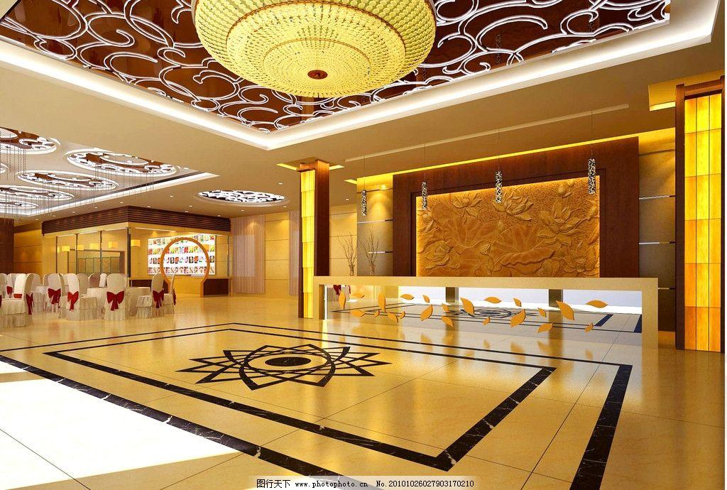 饭店大厅 饭店装修 内装修 工装 内装效果图 装修效果图 室内设计
