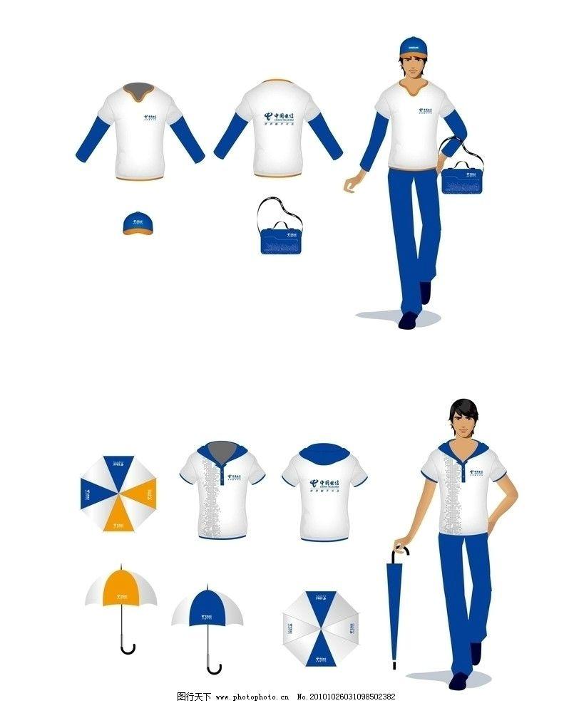 促销服装设计 衣服 体恤 模特 其他设计 广告设计 矢量