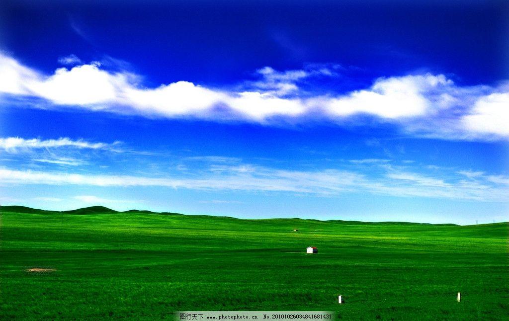 内蒙古草原 内蒙古 大草原