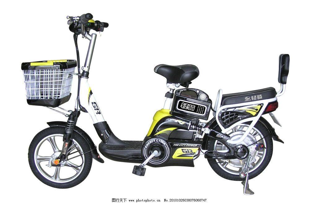 电动车 轻骑电动车 电动车配件 交通工具 现代科技 摄影 72dpi jpg
