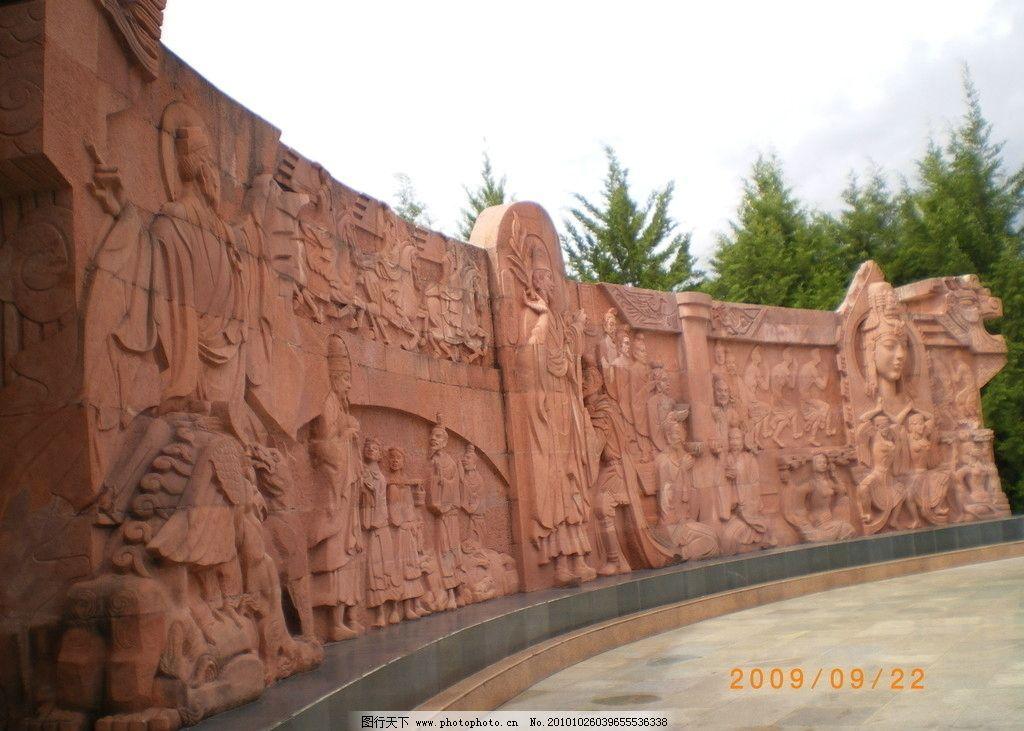 大理 摄影 自然景观 风景名胜 云南 雕塑 建筑园林 72dpi jpg