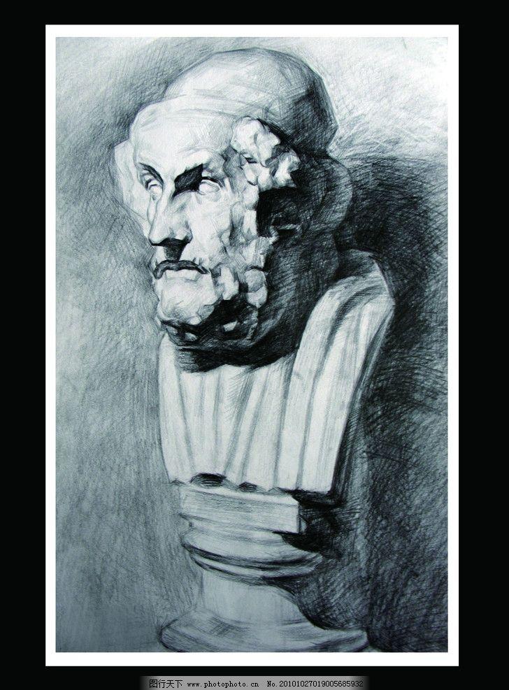 手绘创意 素描石膏 绘画书法 文化艺术 设计 300dpi jpg