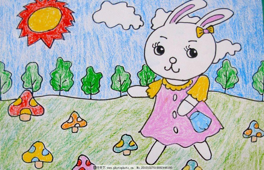 儿童画 彩色 小白兔 蘑菇 绘画 绘画书法 文化艺术