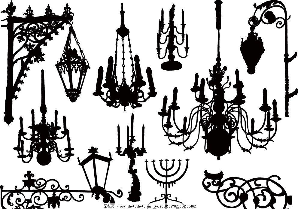 古典灯具剪影 吊灯 古典 灯具 矢量 生活用品主题 生活用品 生活百科