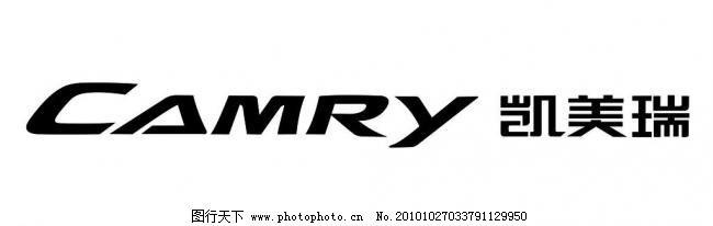 广汽丰田凯美瑞logo图片