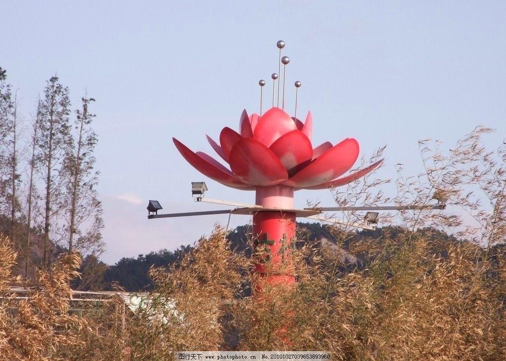 花雕 雕塑 青岛 枯桃花卉市场 广场雕塑 一朵红花 雕塑系列 建筑园林