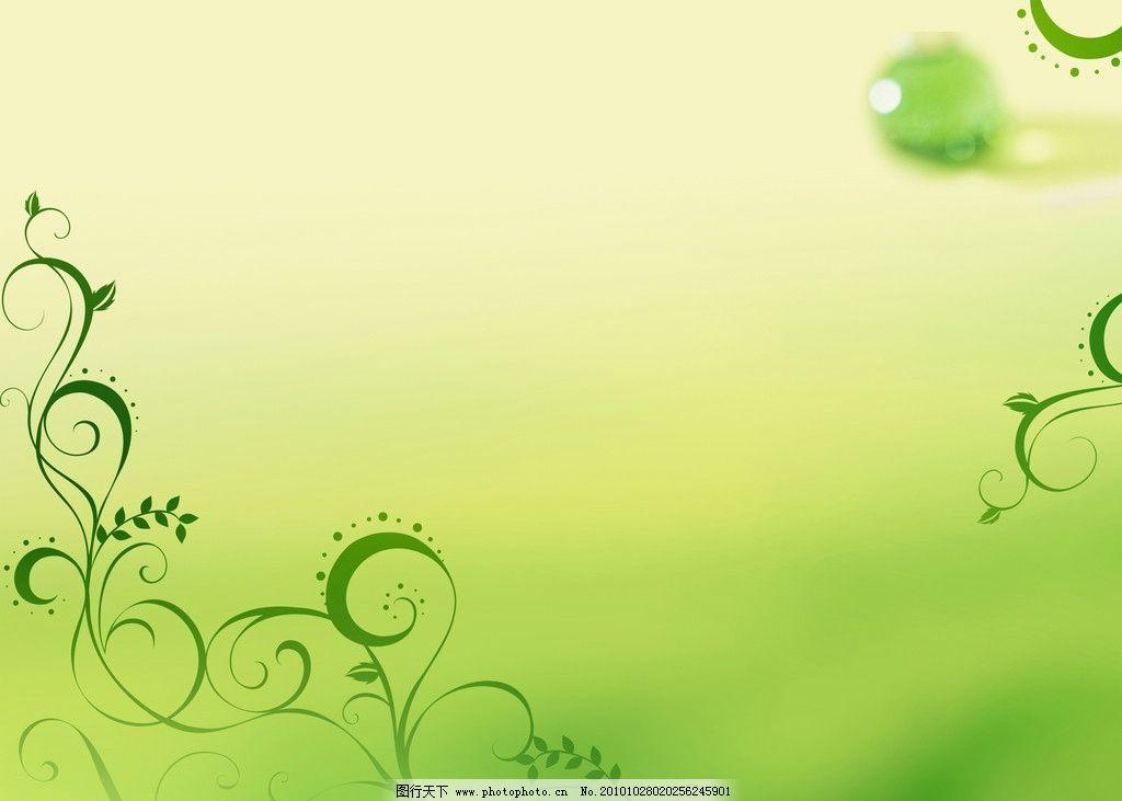 花纹背景 花纹 花边 绿色 线条 图案 背景 素材 点缀 装饰 底图 背景