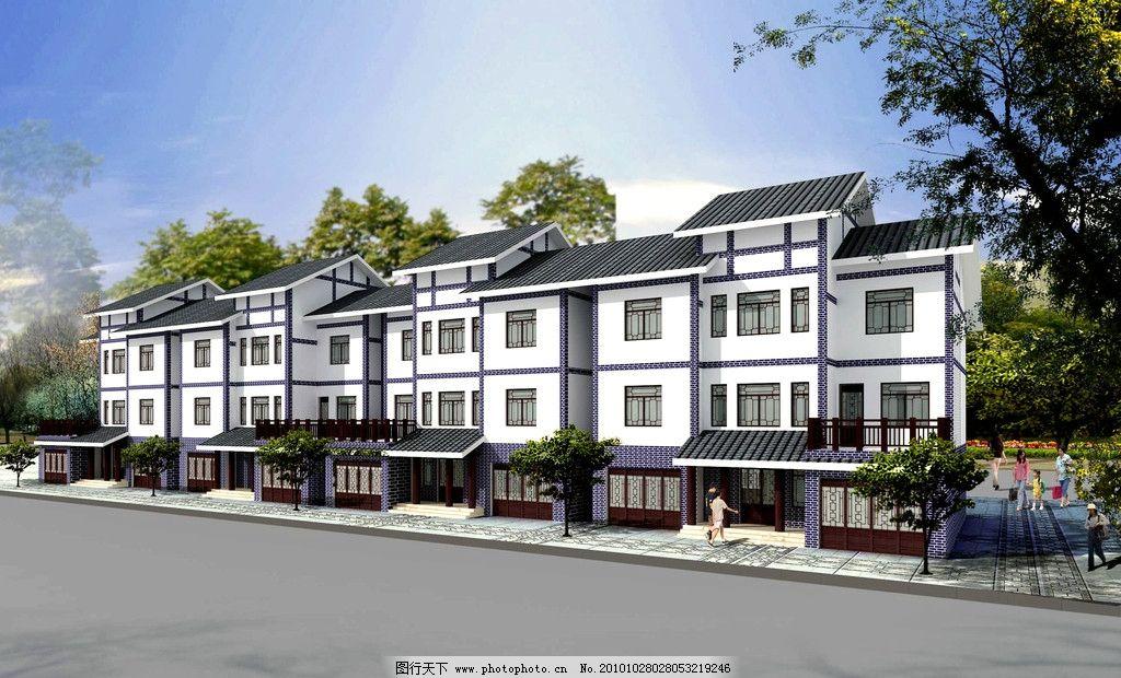 室外建筑        住宅楼 楼房 建筑设计 环境设计 设计 72dpi jpg