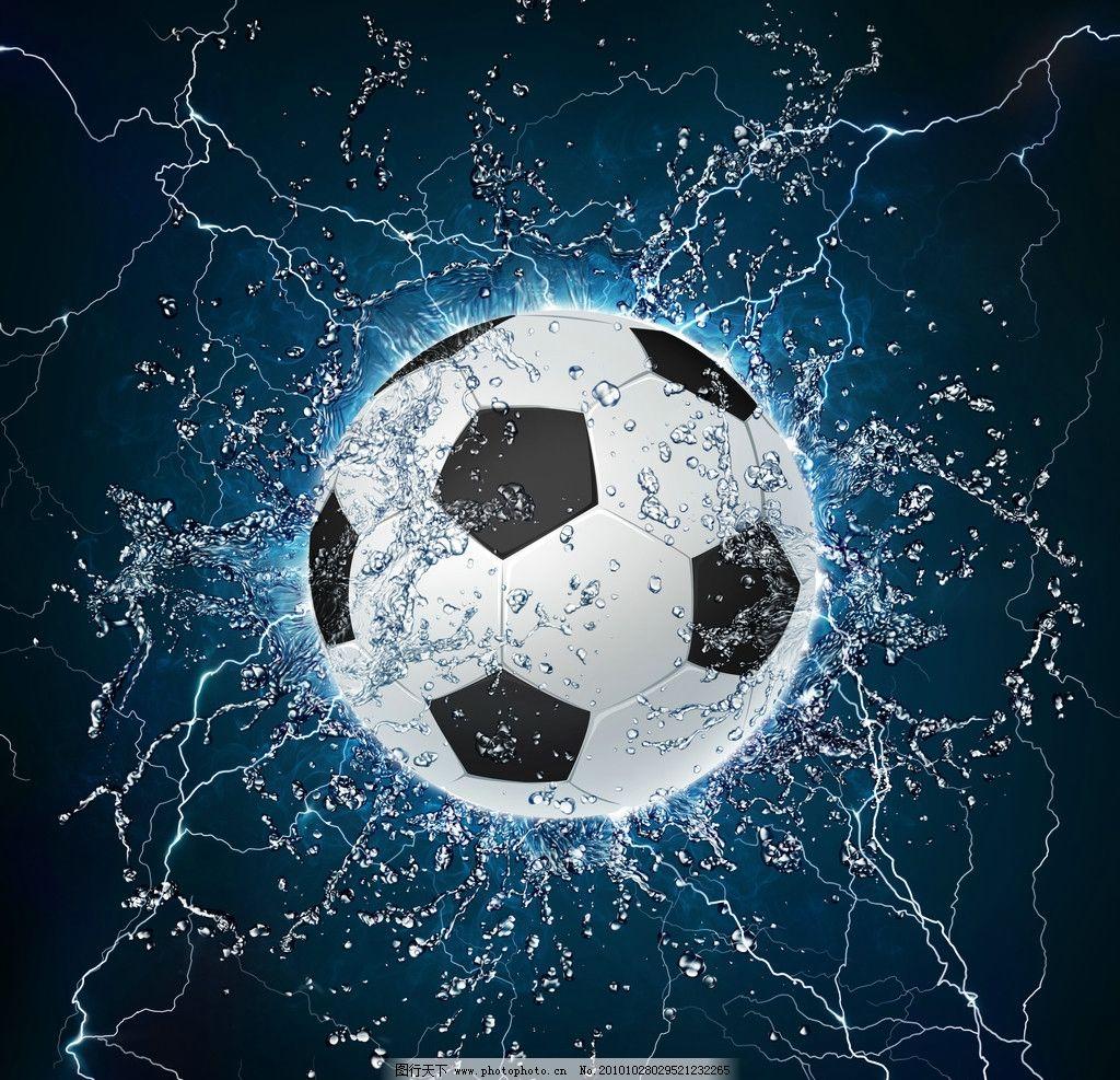 足球创意广告图片