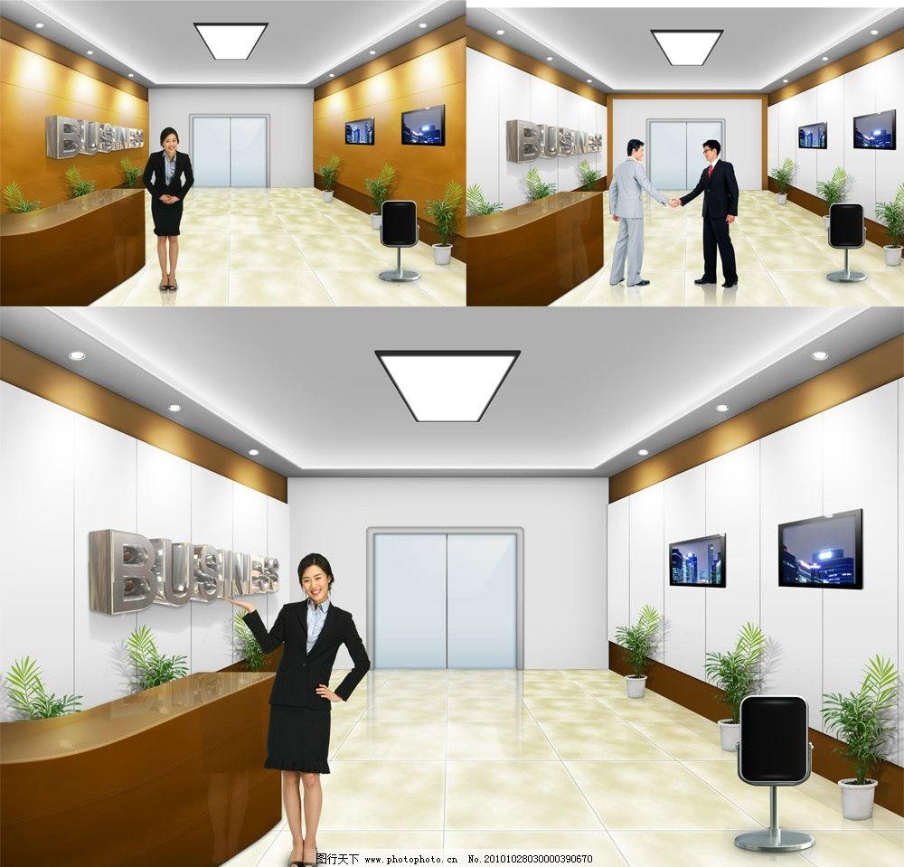 商业人物图 3组韩国商业人物情景psd分层模板 公司前台 前台小姐 商务
