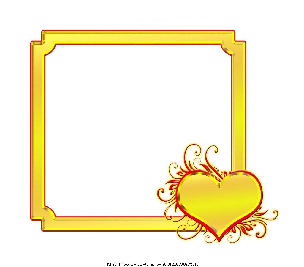 黄金边框图片