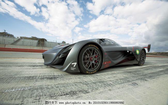 新概念跑车