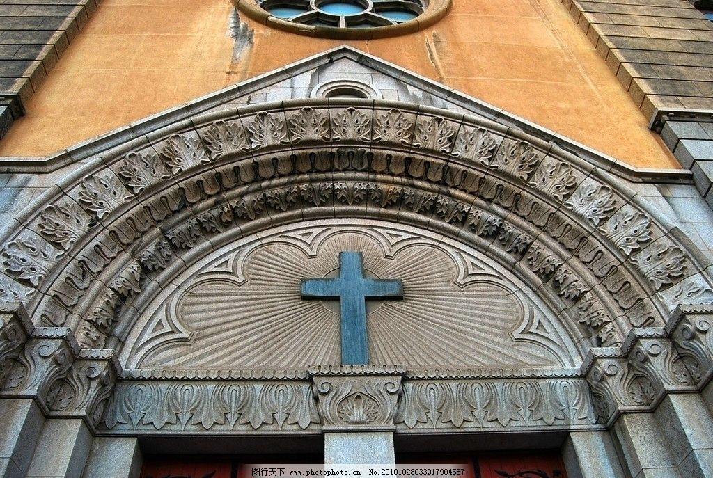 青岛 天主教堂 教堂 观光 旅游 青岛天主教堂 德国建筑 十字架 国内