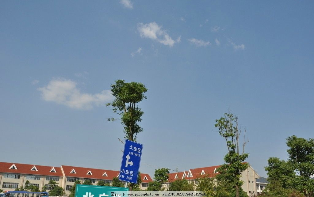 长沙生态动物园广场建筑及指路牌图片