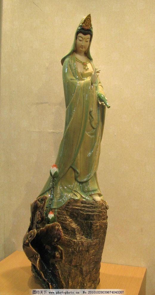 观音 彩塑 彩陶 彩瓷 绿色 莲花 玉净瓶 佛教 工艺美术 建筑园林