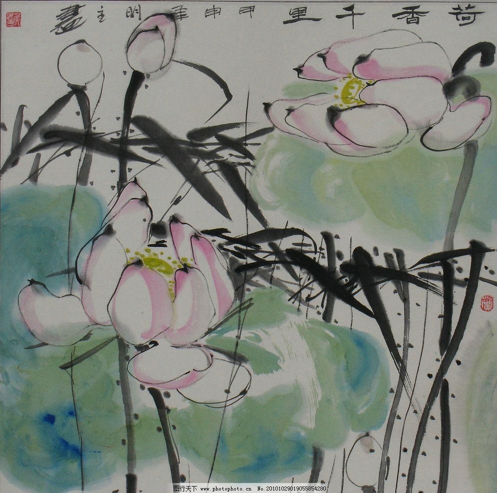 荷香千里 中国花鸟画 写意画 荷花 荷叶 荷杆 落款 印章 书法 绘画