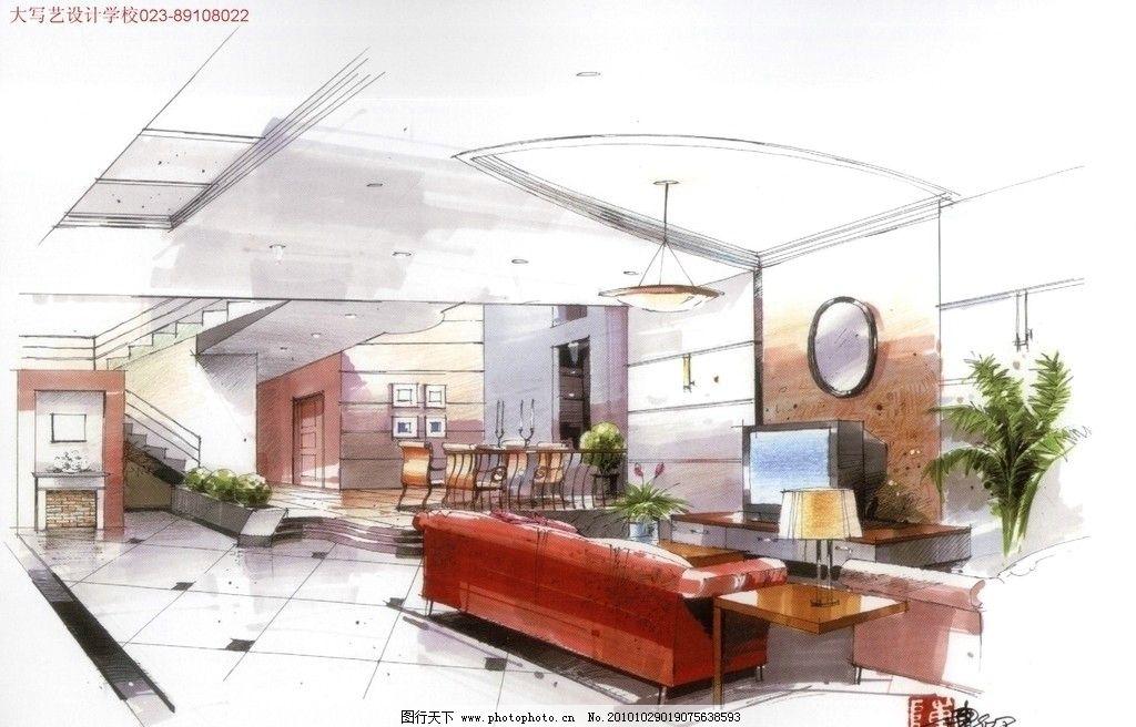 室内手绘效果图 手绘 室内效果图 楼梯 沙发 绘画书法 文化艺术 设计