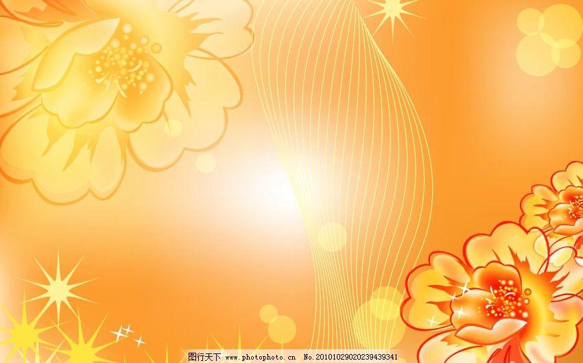 牡丹花背景 小黄花 橘色