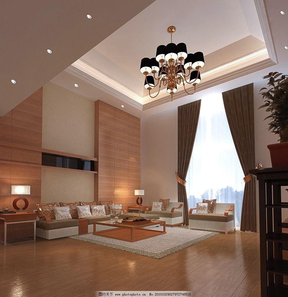 客厅效果图 公寓 家居设计 吊灯 纱帘 沙发背景墙 地板 室内设计资料图片
