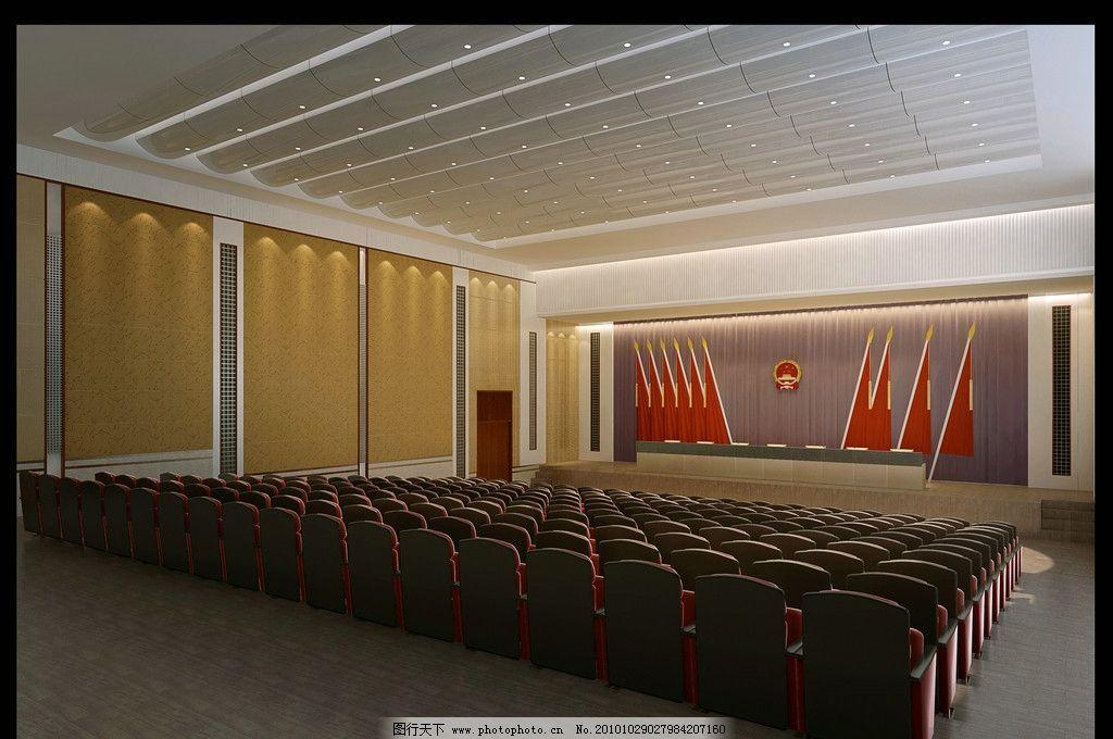 室内渲染表现 效果图制作 学校 军校 太空椅 吸音板 地毯 会议 环境