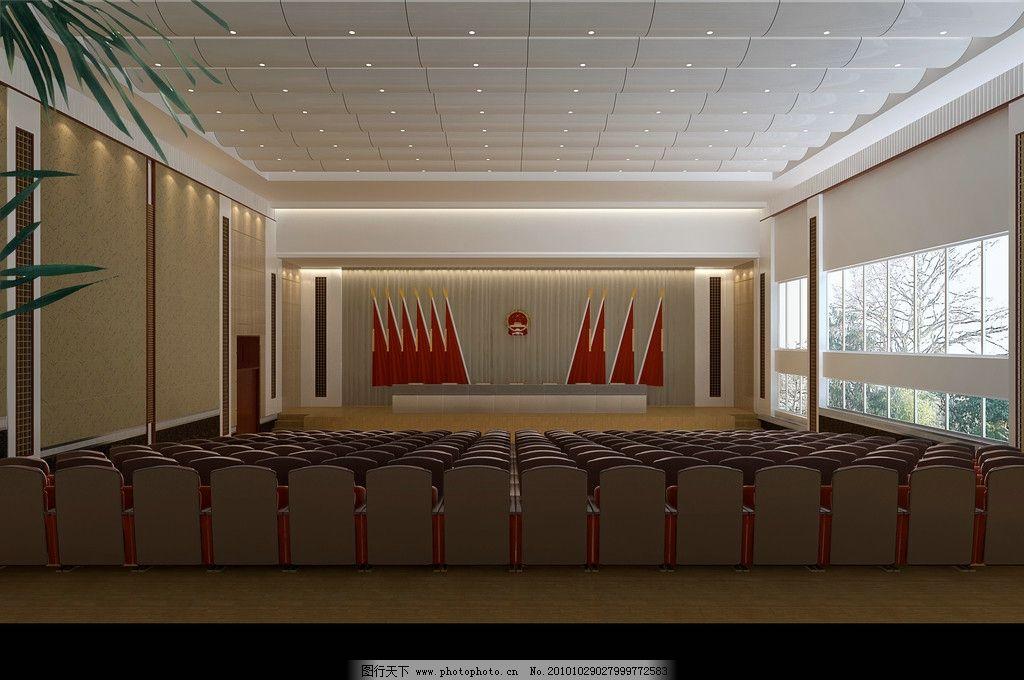 设计 室内渲染表现 效果图制作 学校 军校 太空椅 吸音板 地毯 会议