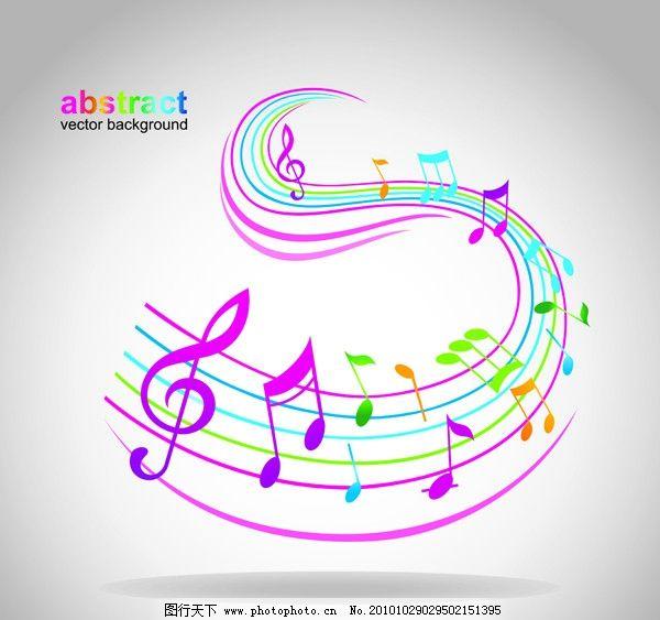 音符 跳动的音符 音乐 五线谱 跃动 旋律 流淌的音符 动感音符